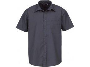 Pánská košile krátký rukáv (Barvičkaa tmavě modrá, Velikost XS, Varianta potisku varianta 12_výšivka (záda SV - SV web))