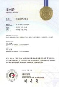 LOGITEX_patent_South_Korea
