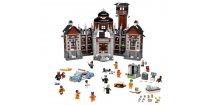 LEGO Batman Movie 70912 Ústav Arkham Asylum  + volná rodinná vstupenka do Muzea LEGA Tábor v hodnotě 370 Kč