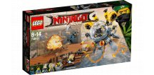 LEGO Ninjago MOVIE 70610 Ponorka Medúza