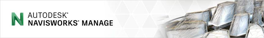 Navisworks-Manage-banner