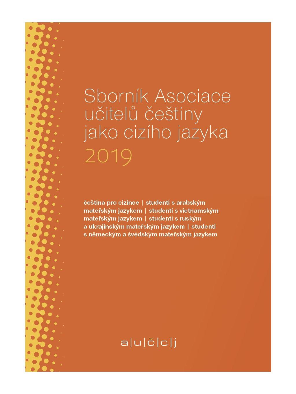 auccj 2019