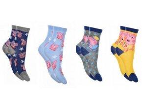 Ponožky PEPPA PIG GEORGE qe 4820