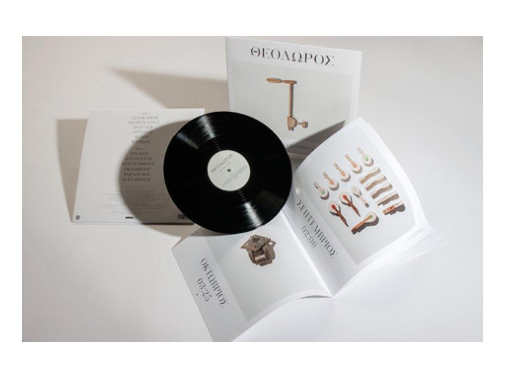 Theodoros Vinyl