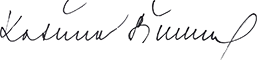 podpis_katka