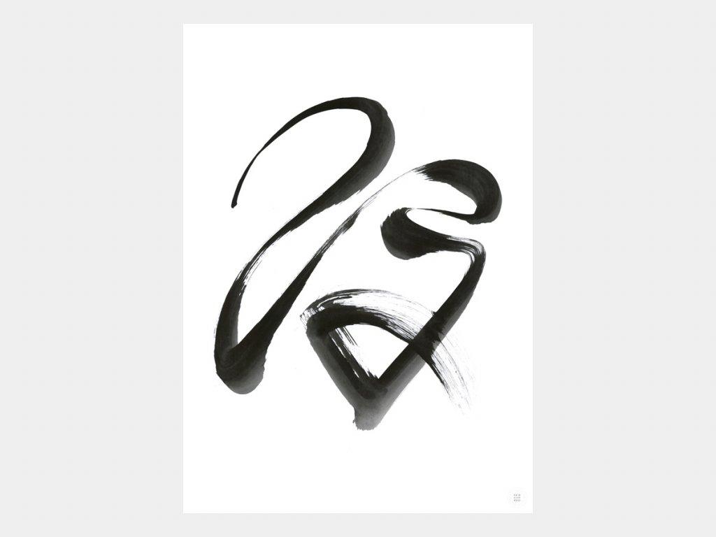 web swan