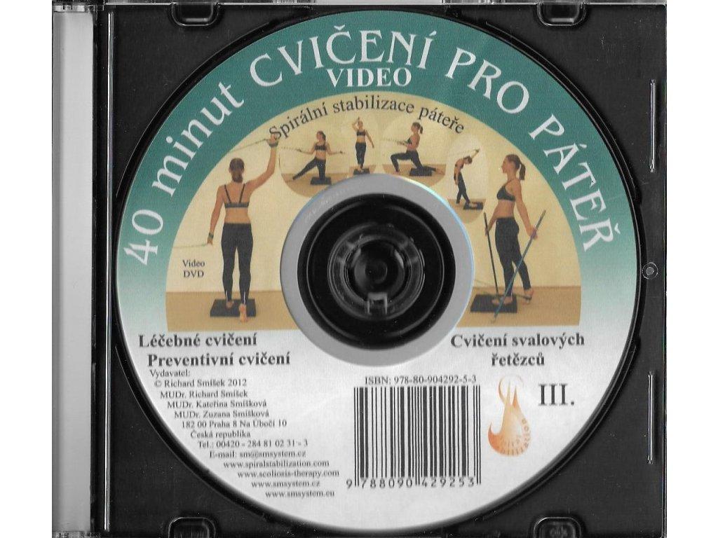 III DVD 40MINUT