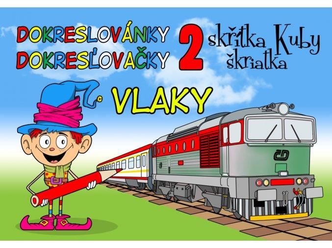 VlakyLux