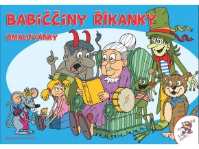 BabiccinyRikanky