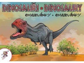 DinosauriLux