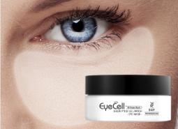 BESTSELLER EyeCell polštářky - akční balíčky