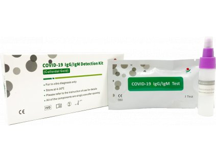 lituo antibody
