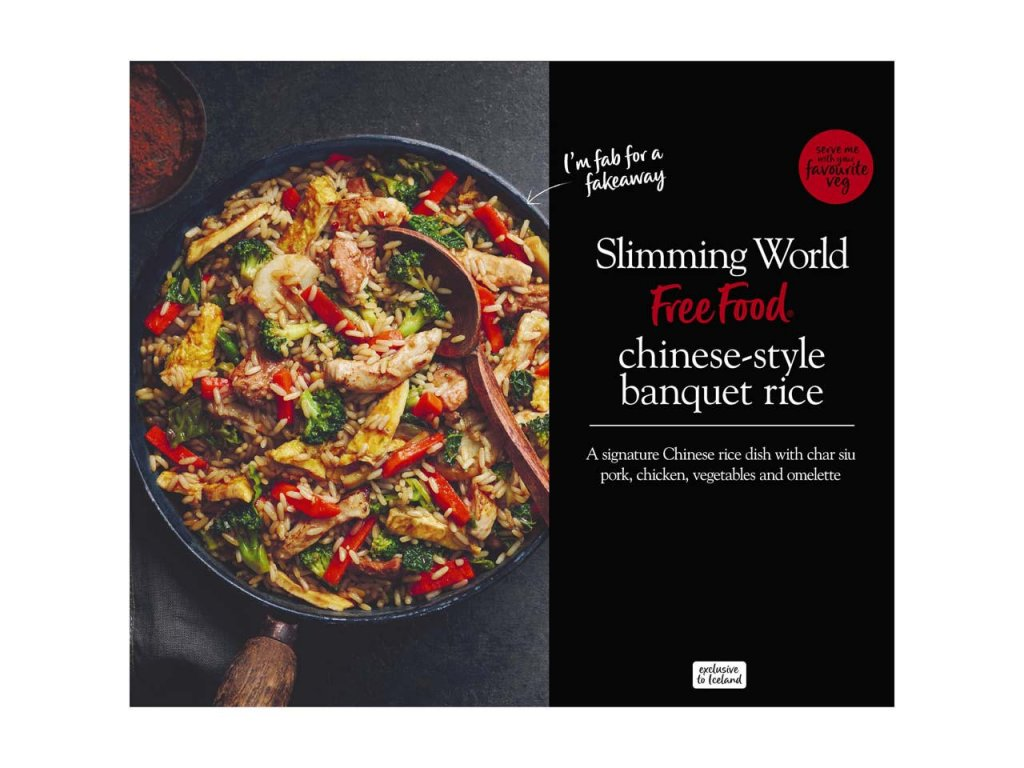 slimming world chinese style banquet rice 550g 70575