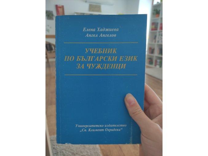 Učebnice běloruštiny