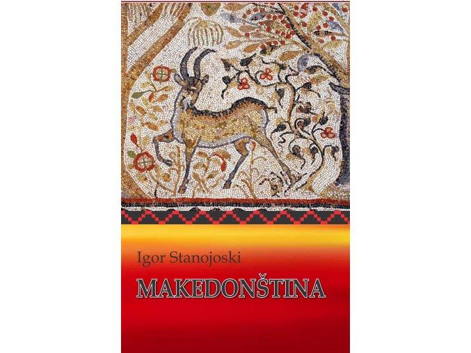 Makedonstina (1)
