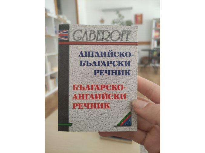Anglicko-bulharský slovník