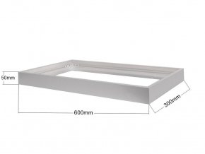 66222 4 stribrny ramecek pro led panel 300 x 600mm