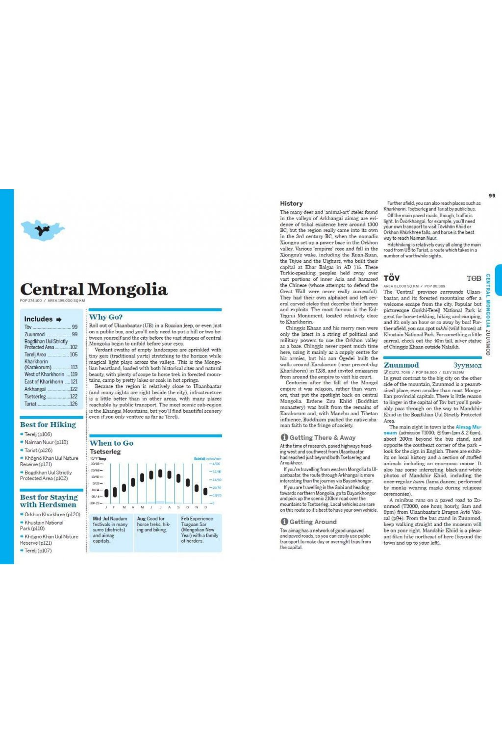mongolia pr蟇vodce lonely planet v angli芻tin茆