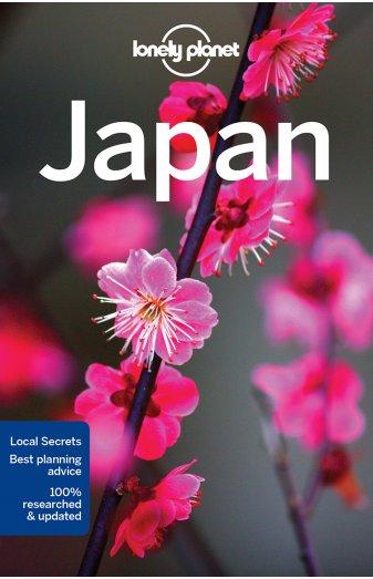 55355 Japan 15 tg 9781786570352