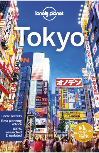 55505 Tokyo 9781786578488