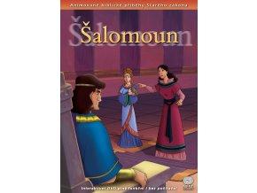 Šalamoun