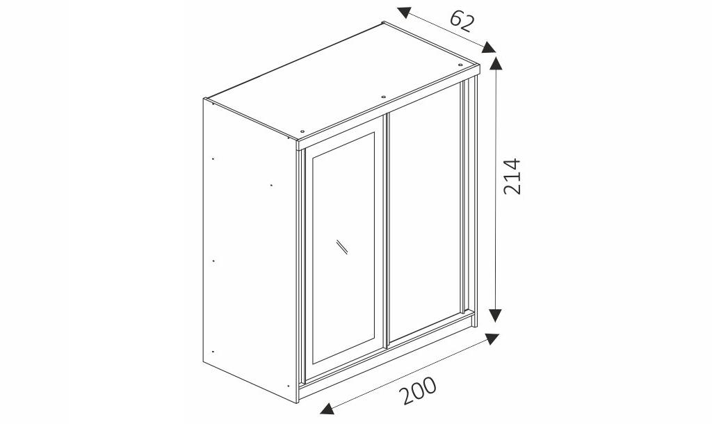 Šatní skříň - ALASKA 200 rozměry