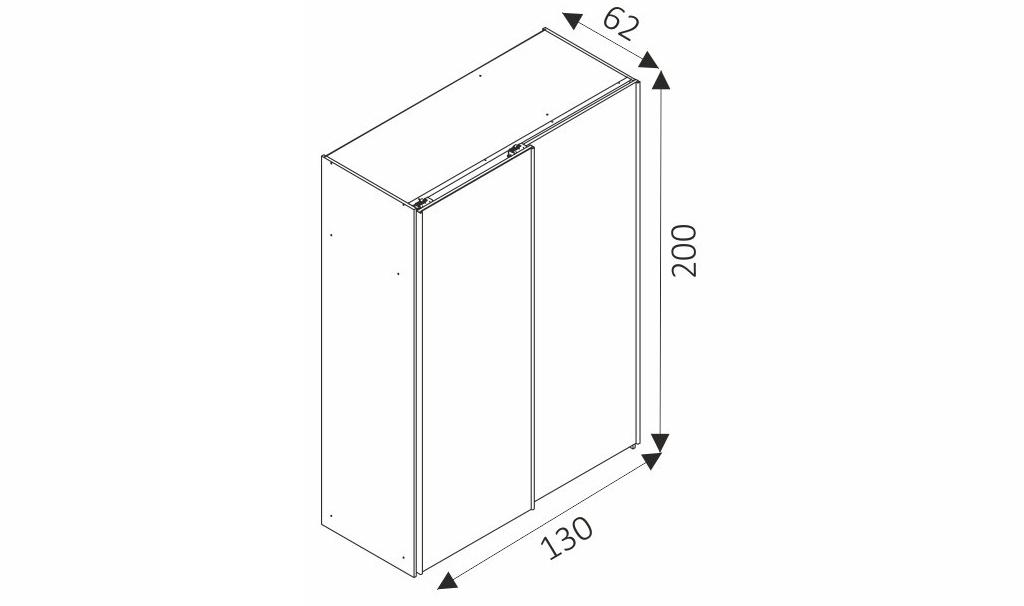Šatní skříň - WIKI 130 rozměry