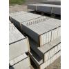 betonová podhrabová deska