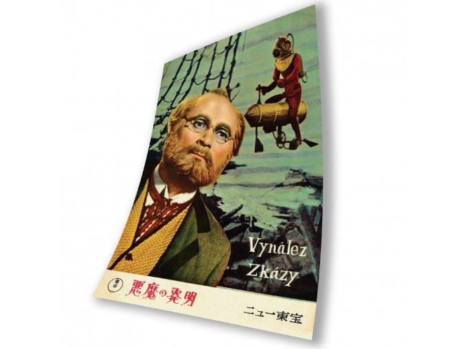 Filmový plakát Vynález zkázy