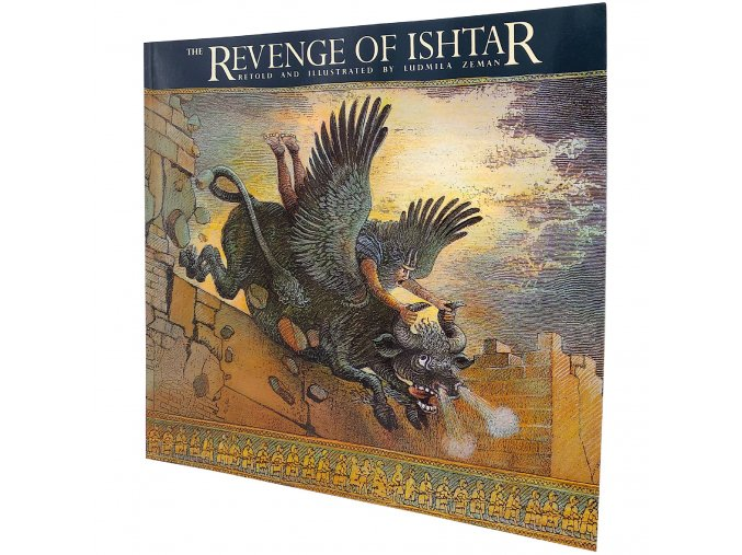 LZ The Revenge of Ishtar 1