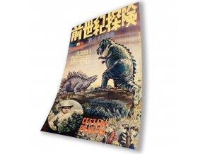 Filmový plakát Cesta do pravěku