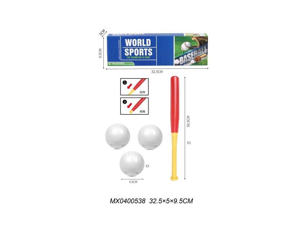 4WA0000101 h7990 koralkovy set cars 1