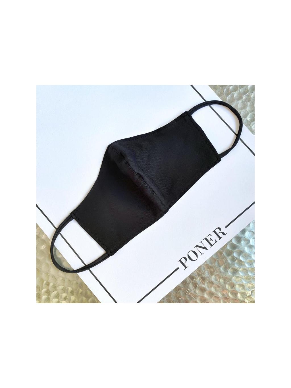 Pánská bavlněná rouška Black s aktivním stříbrem