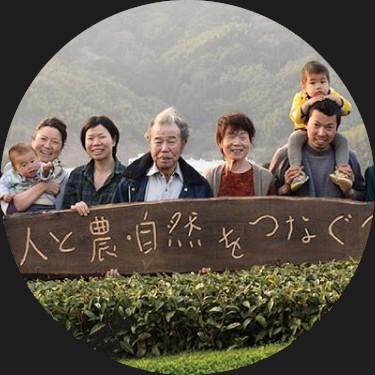 Kinezuka Family