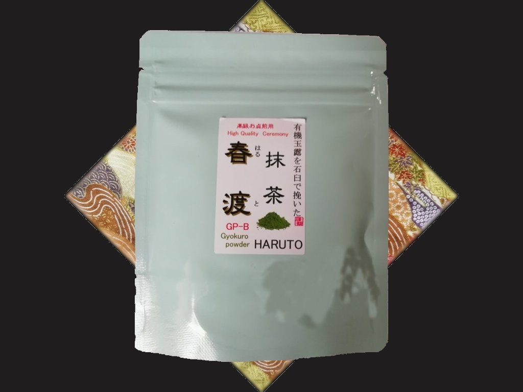 425 1 haruto