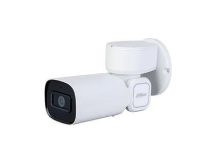 Bundle 4ks Dahua IP PTZ kamer PTZ1C203UE-GN za cenu 3ks