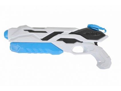 Vodní pistole HECHT 20711
