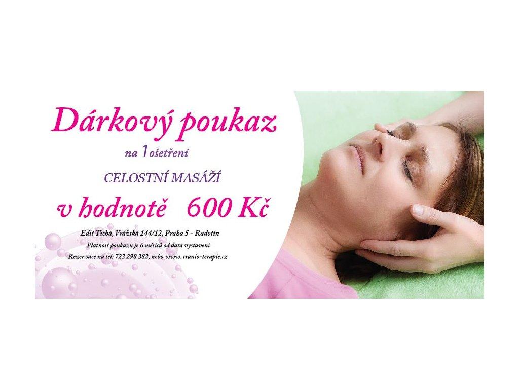 DP500Kc