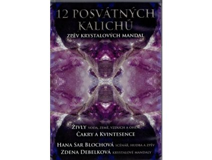 12 kalichu