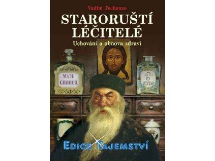 starorustilecitele