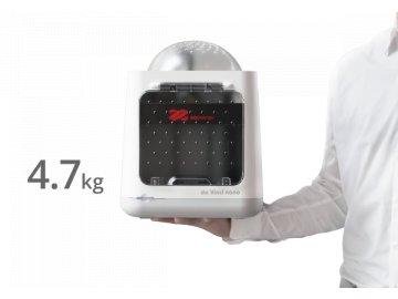 XYZ da Vinci nano w 3D printer White