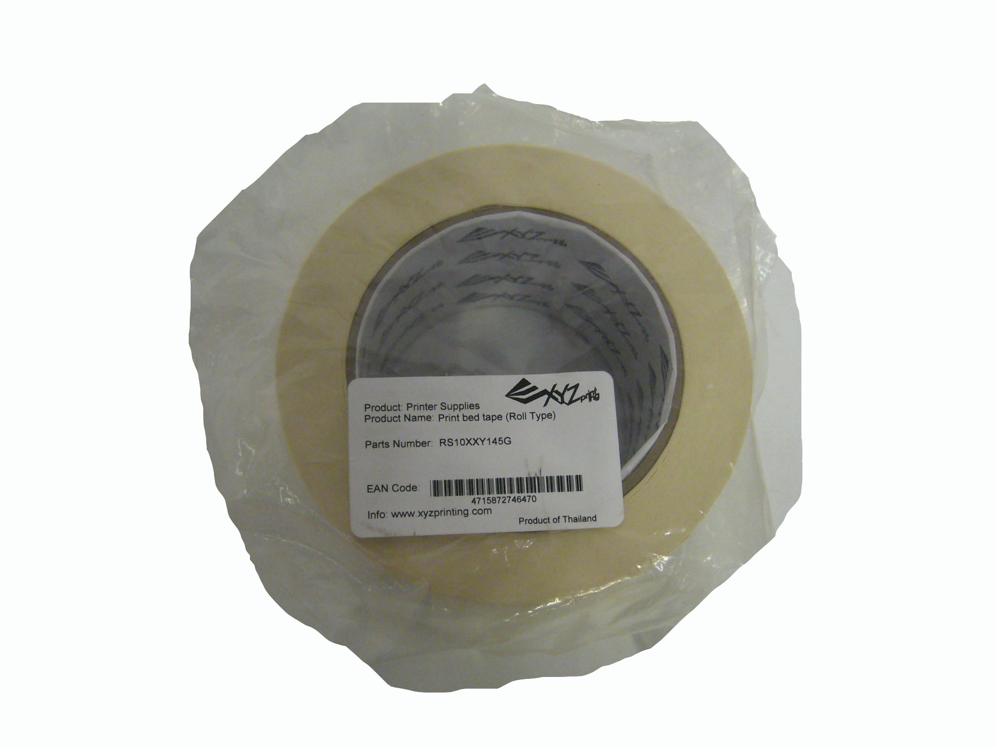 Junior Tape (Roll) 45Mx70mm