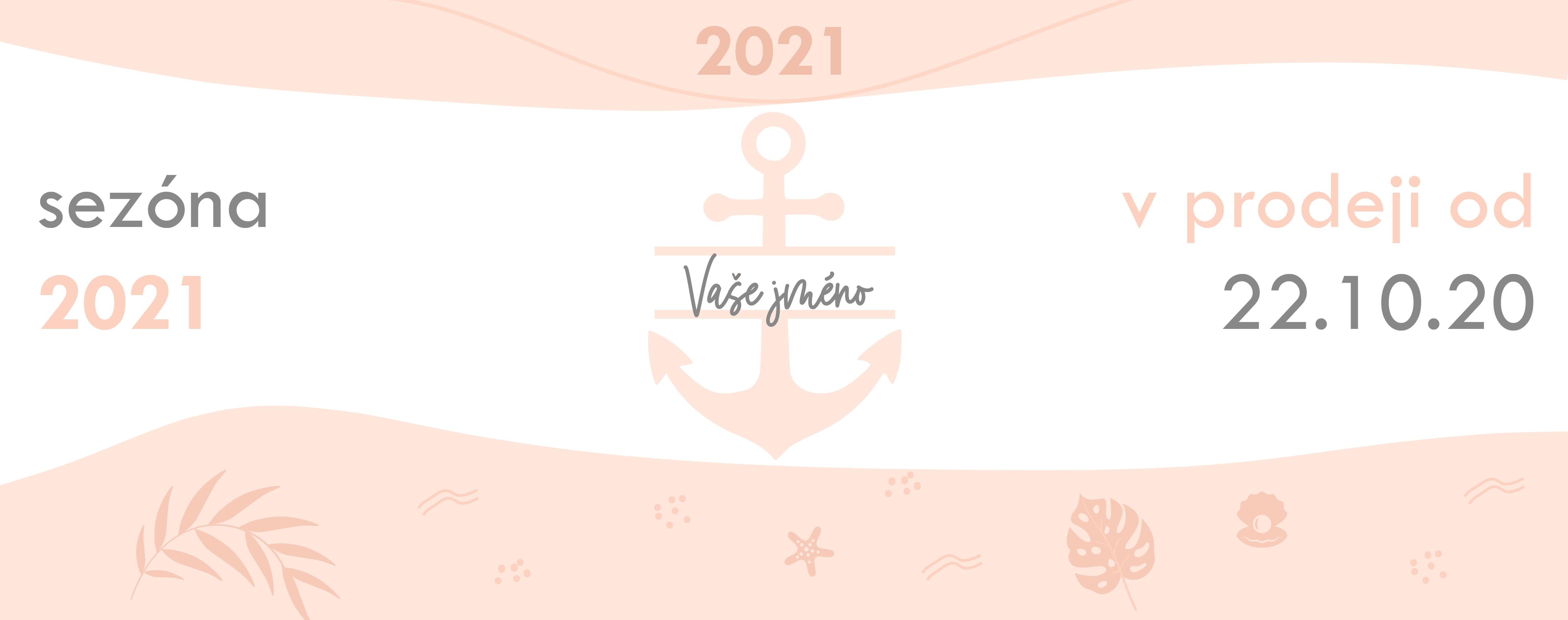 intro2021