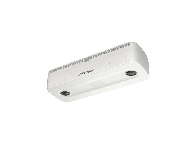 DS-2CD6825G0/C-IS(2.0mm)  + lepší cena po registraci