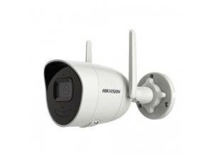 DS-2CV2041G2-IDW(4mm)(D)/FUS  + lepší cena po registraci