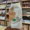 cukr trtinovy svetly 1kg