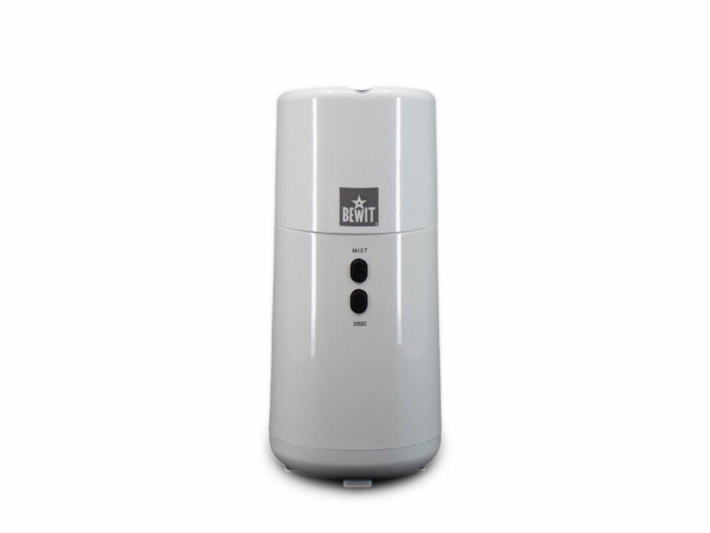 car 75 biely ultrasonicky aroma difuzer aroma difuzer difuzer etericky difuzer aroma lampa car 75 auto difuz thumbnail 1592480381 Front