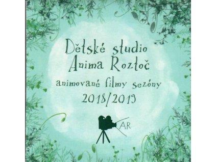 dvd anima (1)
