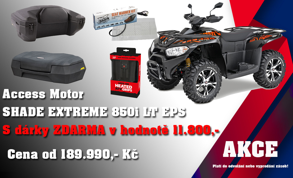 acces motor shade 650