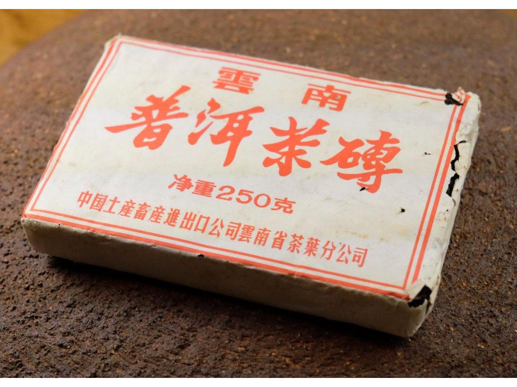 shupu1990b